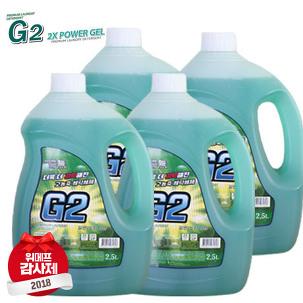 [위메프감사제] G2 액체세제 X 4개