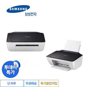 [투데이특가] 삼성복합기 끝장가격!