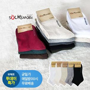 [투데이특가] 남여무지 패션양말 8족~