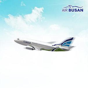 [설연휴여행] 에어부산 제주도항공권