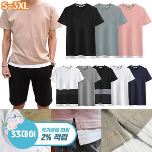 7b13557f9c1 [33데이] 반팔티/긴팔/맨투맨/티셔츠||핫딜사