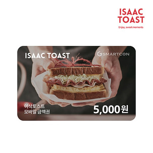 [투데이특가] 이삭토스트 5천원권