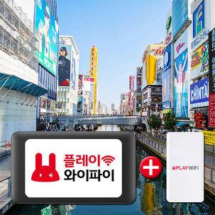 일본포켓와이파이무제한+보험/배터리