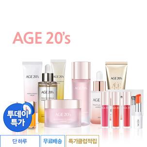 [투데이특가] AGE 20s 기초 균일가전