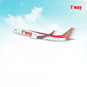 [MD추천] 티웨이 제주도 항공권