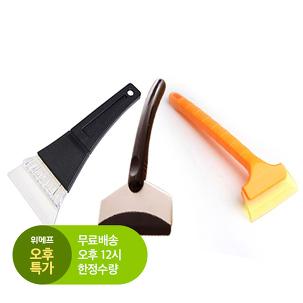 [오후특가] 성에제거기&차량용품36종